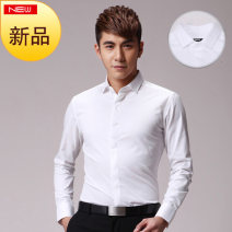 shirt Fashion City Seno 44,38,43,42,41,39,40 Mark white routine Wide angle collar Long sleeves Self cultivation daily autumn youth Business Casual 2017 other No iron treatment cotton other 50% (inclusive) - 69% (inclusive)