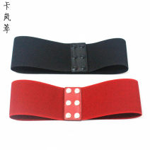 Belt / belt / chain other female Waistband Versatile Single loop youth Glossy surface Glossy surface 8cm stainless steel