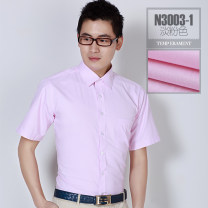 shirt Business gentleman hodoudor 38,39,40,41,42,43,44 White, light blue, black, pink, n9627-1, n9610-1, n1007-1, n1004-1, n1003-1, n107-1, n9638-1, n9625-1, n9622-1, n9621-1, n9618-1, n9617-1, n9616-1, n9615-1 Thin money square neck Short sleeve Self cultivation go to work summer N3003-1 youth 2016