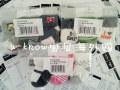 Children's socks (0-16 years old) Baby socks Crartu / Carter rabbit Class A
