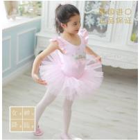 Children's performance clothes White, light blue, pink female 5 yards 95-108cm, 7 yards 108-120cm, 9 yards 120-126cm, 11 yards 126-132cm