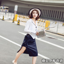 skirt Autumn 2016 S,M,L Black, blue Middle-skirt commute High waist Irregular Solid color T-type 51% (inclusive) - 70% (inclusive) other other Bandage, asymmetric, three-dimensional decoration Ol style