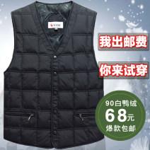 Vest / vest Fashion City Others L (90-110 kg), XL (110-130 kg), XXL (130-150 kg), 3XL (150-170 kg), 4XL (170-190 kg), 5XL (190-210 kg) Army green, dark blue Other leisure standard Down vest Plush and thicken winter V-neck middle age 2020 Basic public Inner liner vest Solid color Single breasted