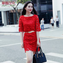Dress Autumn 2016 gules S,M,L,XL Middle-skirt singleton  elbow sleeve Crew neck middle-waisted Solid color One pace skirt routine Others Strawberry flowers Embroidery Lace