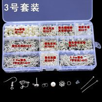 Other DIY accessories Other accessories other RMB 20-24.99 brand new Fresh out of the oven Jasmine jewelry Package box material package Spring of 2018