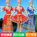 National costume / stage costume Autumn 2016 Red long skirt (top + skirt), red short skirt (top + skirt), royal blue long skirt (top + skirt), royal blue short skirt (top + skirt), original hanging bell headdress + Miao silver collar S,M,L,XL,XXL,XXXL,XXXXL Jump