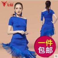 Latin Dance Costume Flying Charm female M,L,XL Black, royal blue, rose red Tassel Rumba, Chacha, samba, cowboy, bullfight FMA974