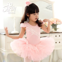 Children's performance clothes female 100, 110, 120, 130, 140, 150, 160 Silkily Class B Ballet Cotton 93% polyurethane elastic fiber (spandex) 7% Pure cotton (100% content) 2, 3, 4, 5, 6, 7, 8, 9, 10, 11, 12, 13, 14 years old Korean version