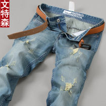 Jeans Youth fashion Winterson Twenty-eight Blue 201 routine No bullet Regular denim Three hundred and one Fall 2017 Pure e-commerce (online only)