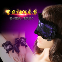 Alternative toys Nmman / Yun Chinese Mainland Lace blindfold + handcuffs [purple] lace blindfold + handcuffs [pink] other Lace blindfold + handcuffs other