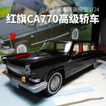 auto salon girls Trumper / trumpeter Other toys 6 years old 7 years old 8 years old 9 years old 10 years old 11 years old 12 years old 13 years old 14 years old above 14 years old Chinese Mainland 03802 Plastic 1-24 Assembly Car Trumpeter / trumper