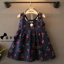Dress Navy Blue female Other / other 7,9,11,13,15 Other 100% summer Skirt / vest other Class B