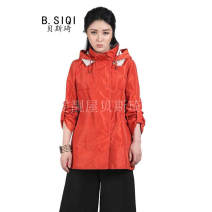 Windbreaker Spring 2017 160/84A,165/88A,165/92A,170/96A,170/100A Orange, purple Long sleeves routine Medium length commute zipper stand collar routine Solid color Self cultivation Simplicity B. Siqi / beisiqi 6X002FD 35-39 years old 91% (inclusive) - 95% (inclusive) polyester fiber polyester fiber