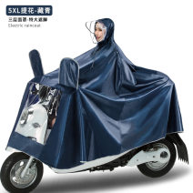 Poncho / raincoat oxford  XXXXL 1 person thick Other / other Motorcycle / battery car poncho 1.2kg