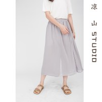Casual pants Black, light purple, light camel Average size Summer 2017 Cropped Trousers Wide leg pants Natural waist Other styles ultrathin G0019 Liangshan Tencel
