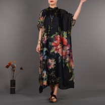 Dress Summer 2020 Black, red Average size longuette Two piece set Short sleeve commute stand collar Loose waist Decor Socket Bat sleeve Others Other / other literature printing
