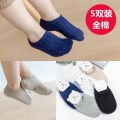 Children's socks (0-16 years old) Boat socks Other / other No season neutral Class A Cotton 87% others 13% Socks Average size leisure time
