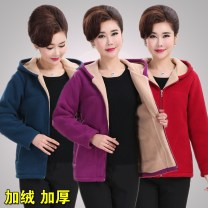Sweater / sweater Winter 2017 L,XL,2XL,3XL,4XL,5XL Long sleeves routine Cardigan singleton  routine Hood easy routine 40-49 years old Intradermal bile duct zipper