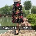skirt Summer of 2018 1, 2, 3, 4, 5, 6, 7, 8, 9, 10 longuette Versatile High waist Pleated skirt Decor Type A 40-49 years old