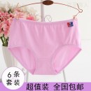 underpants female L,XL,XXL They are beautiful 6 cotton Briefs middle-waisted Simplicity Solid color youth 81% (inclusive) - 95% (inclusive) Cotton fabric No trace lesbian