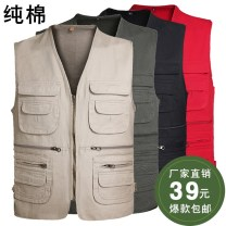 Vest / vest Fashion City He caifei L,XL,2XL,3XL,4XL,5XL Red, khaki, black, army green, camouflage Home easy Vest routine autumn V-neck middle age 2019 Business Casual Solid color zipper Cloth hem cotton Zipper decoration nothing Digging bags with lids More than 95%