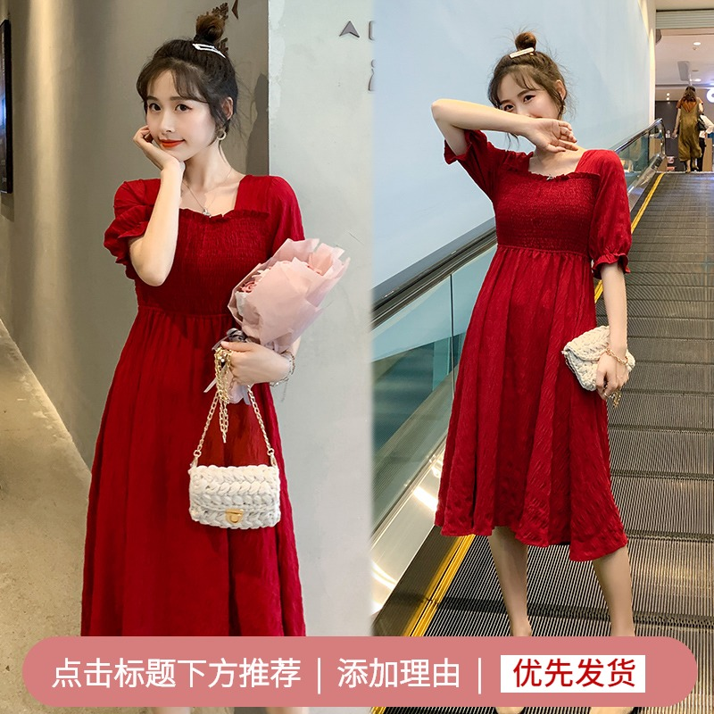 Dress Other / other XXL,L,M,XL Korean version Short sleeve have more cash than can be accounted for summer square neck Solid color nylon