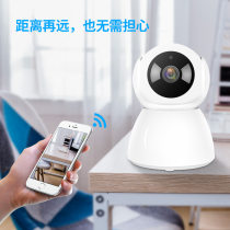 V380 wireless monitor camera high definition two-way Intercom wifi mobile phone long-range watch household monitor Indoor unit