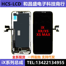 For iphone   X Screen assembly   LCD Apple iX / XS / XR liquid crystal Assembly mobile phone screen Inside and outside screen