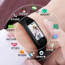 new pattern Hot sale M4 intelligence Bracelet male blood pressure heart rate Color screen Bluetooth Pedometer weather motion Bracelet Wrist watch female