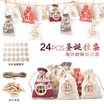 new pattern christmas gilding Sack suit Amazon Hot sale 24 individual candy Gift bag Hanging bag suit Custom made