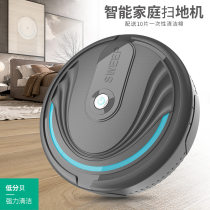 Household sweeper mechanical household 120-150 M2 Floor sweeping robot 1 Floor sweeping robot no nothing no Random form dry battery Untimely other Normal button Single mop / UV vacuum intelligent robot no nothing Mechanical collision no no