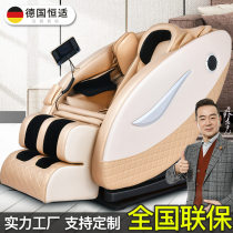 Massage chair / sofa No guide rail More massage YM-S6 Head, neck, waist, hips, legs, back, feet 2020 Vibration, hot compress, air pressure 31 (inclusive) - 60 (inclusive) Massage intensity adjustment U-shaped arm airbag Vibration and air bag hip massage yes yes Hanes  YM-S6 Handheld control by wire