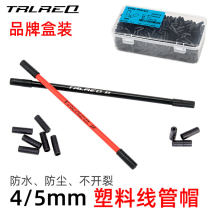Other riding supplies Whole order yes no TRLREQ no yes yes Plastic conduit cap goods in stock Wish, Amazon, express, independent station, lazada, eBay Plastic no 4mm variable speed line pipe cap, 5mm brake line pipe cap black