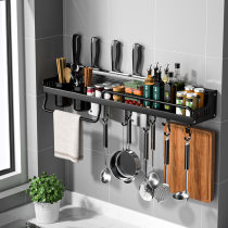 No punching kitchen Shelf Wall mounted multi-function chopsticks tool carrier household Wall supplies complete works of Storage pylons