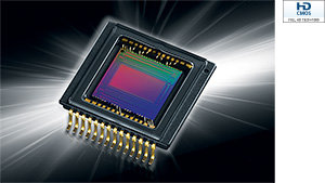 VIXIA HF R500