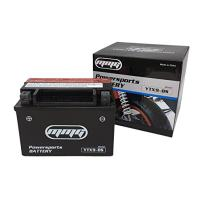 MMG YTX9-BS 12v Scooter Battery for E-TON Beamer Matrix, Honda Elite, Hyosung 250, SYM HD