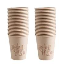 100 Pack 8.5 oz. Paper Disposable Cups,Thickened Hot/Cold Beverage Environmental Paper Drinking Cup for Water,Coffee,Tea,Cup Cake,Ideal for Water Coolers, Party, or Coffee On the Go'
