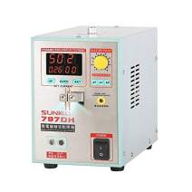Sunkko 797DH Battery Spot Welder Welding Machine for Lithium Batteries with Soldering Function 0.3mm