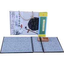 Tianjintang Rewritable Eco-Friendly No Ink Needed Chinese Calligraphy Magic Book Set for Calligraphy Learner The Stele of Ritual Vessels 礼器碑