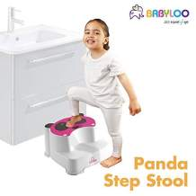 Babyloo Panda Step Stool Easy to Use Potty Training Stool for Kids (Blue) …