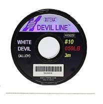 Hitena Devil Line (3.3yd) - Tooth-Proof Leader Truly Knottable, No Memory, No Kinks, No Crimping Replaces Wire Leader for Toothy Species