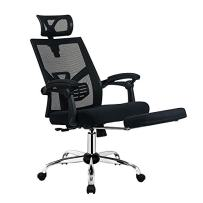 Home Office Chair Mesh Desk Chair Computer Ergonomic Chair Adjustable Stool Back Support Modern Recline Armrest Executive Rolling Swivel Chair with Footrest for Women&Men