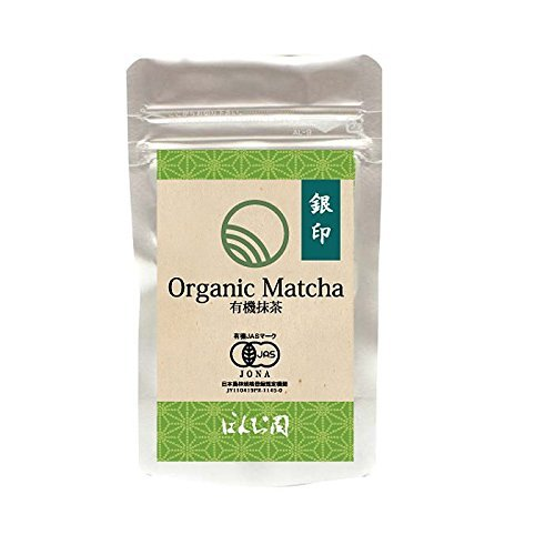 Organic Matcha Green Tea Powder 1.06oz (30g) from Japan - Culinary Grade Silver Mark