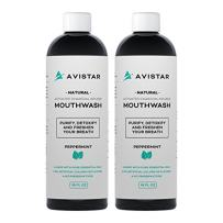 Avistar Natural Activated Charcoal Mouthwash: 2 Pack Black Charcoal Whitening Mouthwash - Alcohol & Fluoride Free Oral Rinse for White Teeth, Fresh Breath & Healthy Gums - Peppermint Flavor, 16 Fl Oz