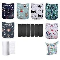 LilBit Baby 6pcs Pack Washable Adjustable Cloth Diaper Nappy + 6 Bamboo Charcoal Inserts