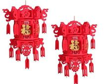 "DIY Medium (15x19"") 38x50cm Chinese Wedding New Year Party Red Lantern - Golden Fu (2 Lanterns)"