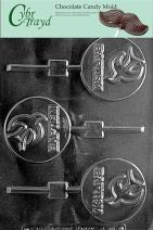 Cybrtrayd R065 Baptism Lolly Chocolate Candy Mold with Exclusive Cybrtrayd Copyrighted Chocolate Molding Instructions plus Optional Candy Packaging Bundles