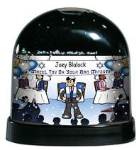 PrintedPerfection.com Personalized NTT Cartoon Caricature Snow Globe Gift: Bar Mitzvah Boy