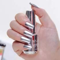 Ochine New Mirror Gel Nail Polish 18 ML Non-Irritating Quick-Drying Metal Color Nail Polish