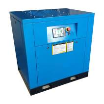 """HPDAVV Rotary Screw Air Compressor 7.5HP / 5.5KW - 29-25CFM @ 125-150PSI - 230V/ 1-Phase/ 60Hz - Variable Speed Drive - NPT1/2"""" Skid Industrial Air Compressed System with Built-in Oil Separator"""